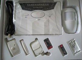 电话无线读音防盗报  智能无线红外线报 器 红外探测报 电话通知