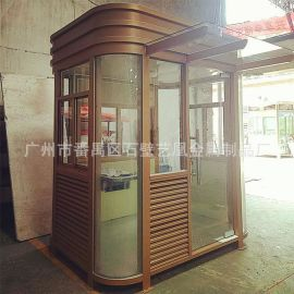 香槟金钢结构售卖岗亭, 户外保安亭, 高速路收费亭