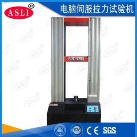 深圳桌上型拉力试验机 微电脑拉力试验机厂家