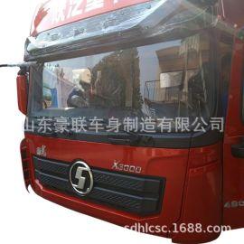 德龙X3000驾驶室钣金件 德龙X3000驾驶室钣金件 X3000驾驶室钣金