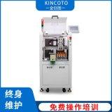 金创图全自动芯片烧录机小型设备机器托盘IC烧录