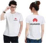 圆领短袖T恤定制做华为工作服苹果小米移动魅族电信VIVO手机店员