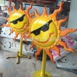 玻璃钢仿真花卉卡通定制玻璃钢卡通动漫道具定制加工太阳花雕塑