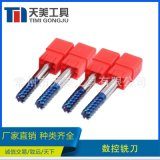 廠家   六刃CNC刀具 鎢鋼硬質合金 立銑刀 接受非標定製