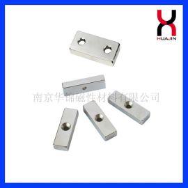 强磁钢厂家专业供应强磁钢 按照需求订做