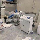 供應PVC小料配方機 全自動PVC輔料配料系統 自動混配生產線