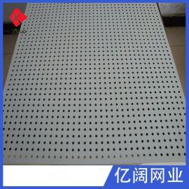 【冲孔板】厂家直销不锈钢打孔过滤冲孔板 圆孔筛网加工定制