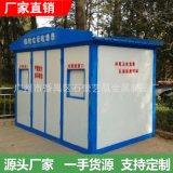 小區戶外垃圾房定做 不鏽鋼雕花板分類垃圾房 移動垃圾收集房