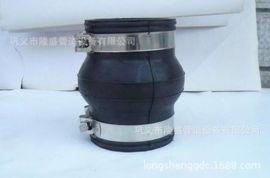 厂家生产卡箍式橡胶接头 专业生产价格优惠