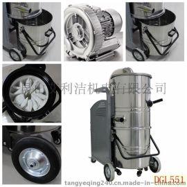 高功率工业用吸尘器艾利洁DGL3080厂家直销