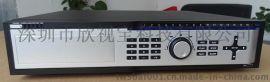 16路网络高清硬盘录像机8盘位NVR  1080P高清主机 2U机箱 **云服务