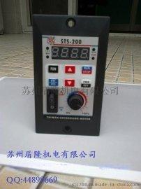 成钢带制动功能的微型电机减速机5IK60GN-CM/5GN36K