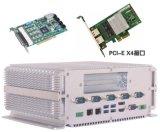 無風扇嵌入式I7I3I5工控機 2個Intel網卡工控機