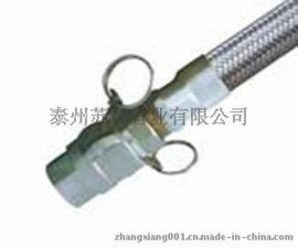 开启式快速接头外螺纹金属软管