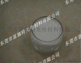 PD-5001稀土抛光粉
