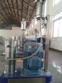 氢氧化镁研磨分散机,研磨分散机,高速分散机