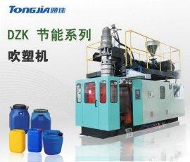 50公斤化工桶设备塑料桶设备