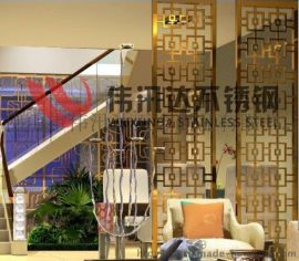 酒店大堂钛金不锈钢隔断屏风花格,镜面钛金不锈钢屏风
