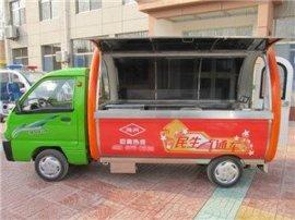 潍州电动小型餐车C1