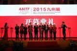 2016年第十二屆深圳國際汽車改裝服務業展覽會