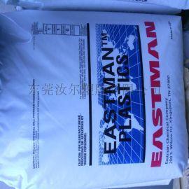 美国PETG 6763 塑胶原料