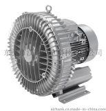 廠家直銷鋼網清洗設備  高壓風機漩渦氣泵