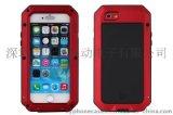 Taktik iphone6plus金屬手機殼 蘋果5.5寸三防保護殼防摔防水保護殼套
