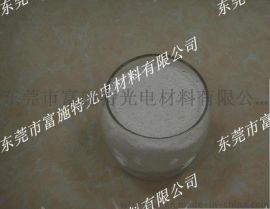 氧化铈抛光粉PD-5001A