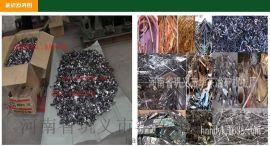 华东专业生产对辊破碎机