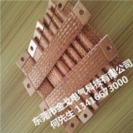 广东铜编织导电带厂家 铜编织带软连接供应商
