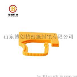 一次性塑料挂锁安全航空封条 集装箱钢丝封条 包包锁扣物流铅封