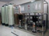 阜陽純淨水設備廠家  水處理設備