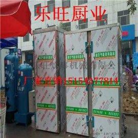 实体厂家**天津北京包子蒸饭柜 电馒头蒸箱 节能蒸柜 馒头蒸车 美味佳肴 生意好帮手