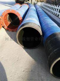 大口径输水胶管 生产厂家