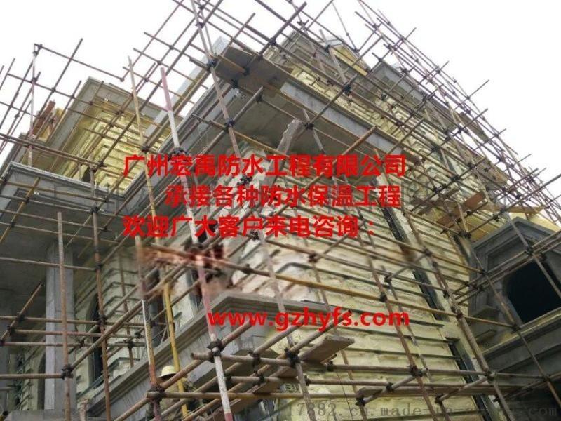 江门聚氨酯保温工程、聚氨酯喷涂工程、聚氨酯喷涂施工工艺、聚氨酯保温价格
