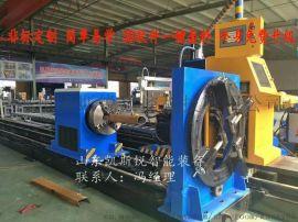 凯斯锐KR-XF8管子切割机_数控圆管方管相贯线切割机_异型管切割机价格