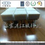 廠家直銷鋁蜂窩復合板鋁蜂窩板石材蜂窩板地板