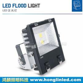120w集成泛光燈 led大功率投光燈120w