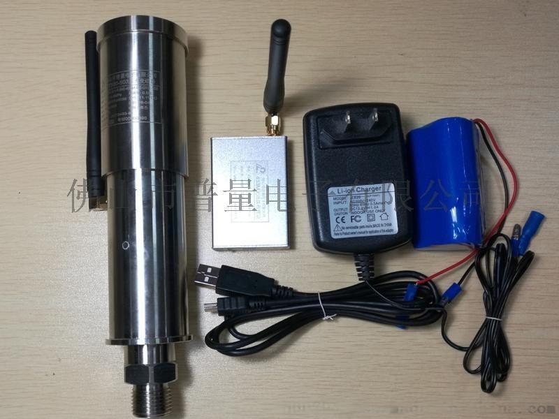 普量433M短距离无线压力变送器