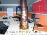 竹筒激光雕刻机椭圆形竹筒激光雕刻机双头竹筒激光雕刻机