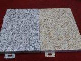 河北仿大理石鋁單板 大理石鋁單板廠家價格