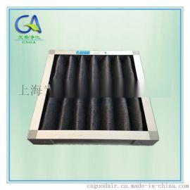 铝框活性碳折叠滤网  活性碳板式过滤器