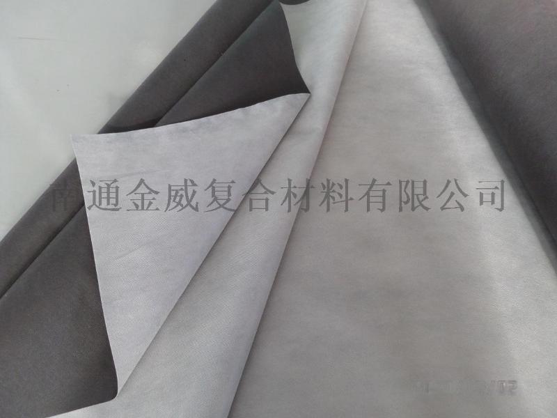 0.49mm防水透气膜纺粘聚乙烯和聚丙烯膜