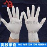 深圳一次性手套橡膠短款防酸鹼手套乳膠手套食品用手套 9寸12寸