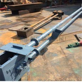 电动式尼龙盘片管链提升机 无尘环保颗粒管链式输送机