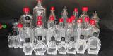 廠家直銷活絡油瓶帶蓋密封紅花油瓶空瓶小口風油精瓶跌打損傷小瓶