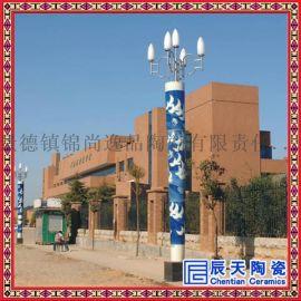 景德镇厂家直销 路灯灯柱 公园路边装饰陶瓷灯柱