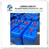 低价直销 液体次氯酸纳10%