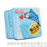 东江鱼干休闲食品铁盒 酱板鸭金属包装盒 美味食品包装盒
