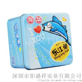 东**干食品铁罐 酱板鸭马口铁包装盒